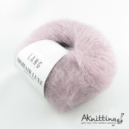 Пряжа для вязания и рукоделия Mohair Luxe (Lang Yarns) цвет 0209, 175 м
