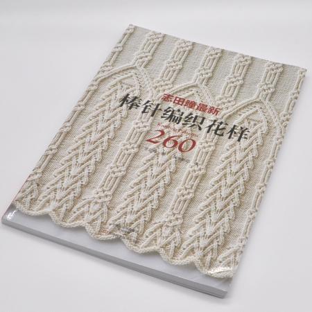 Книга 260 японских узоров