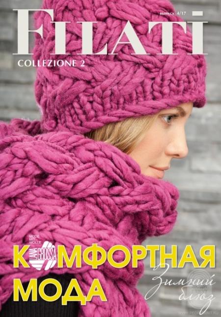 Журнал Lana Grossa Filati Collezione 4 (Lana Grossa)