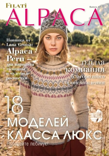 Журнал Lana Grossa Alpaca N.1(Lana Grossa)