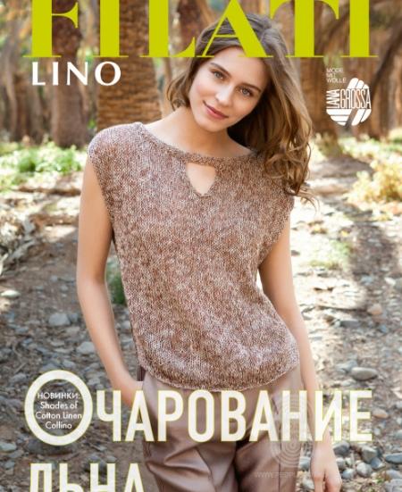 Журнал Lana Grossa Lino 2 (Lana Grossa)