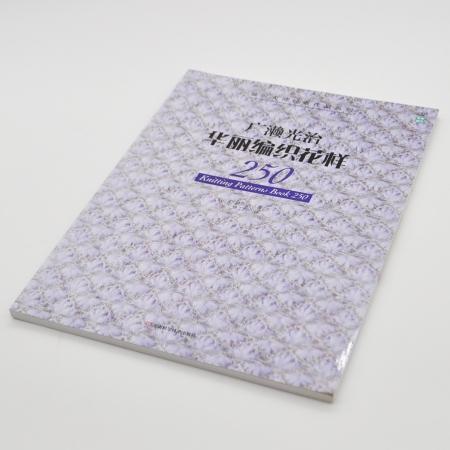 Книга 250 японских узоров крючком и спицами