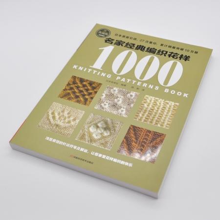 Книга 1000 японских узоров для вязания