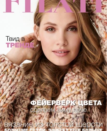 Журнал Filati 56 (Lana Grossa)