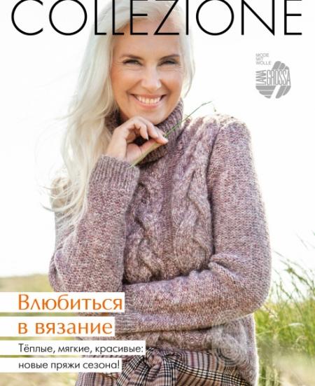 Журнал Collezione 2 (Lana Grossa)