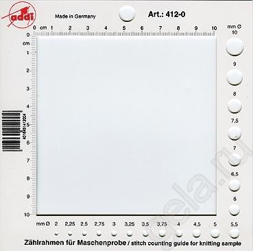 Счетная рамка для спиц Addi (Addi)