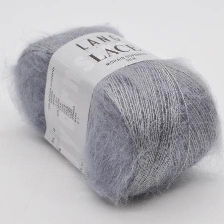Пряжа для вязания и рукоделия Lace (Lang Yarns) цвет 23, 310 м
