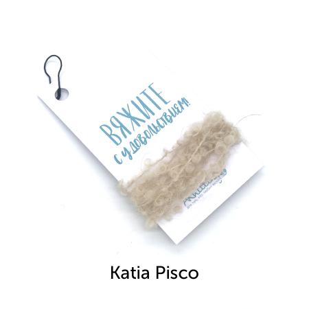 Образцы пряжи для вязания и рукоделия (Все бренды) Образец Katia Pisco