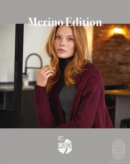 Журнал Merino Edition (Lana Grossa)