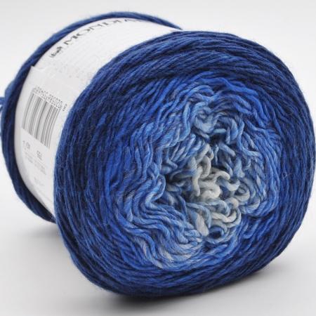 Пряжа для вязания и рукоделия Emozione (Mondial) цвет 755