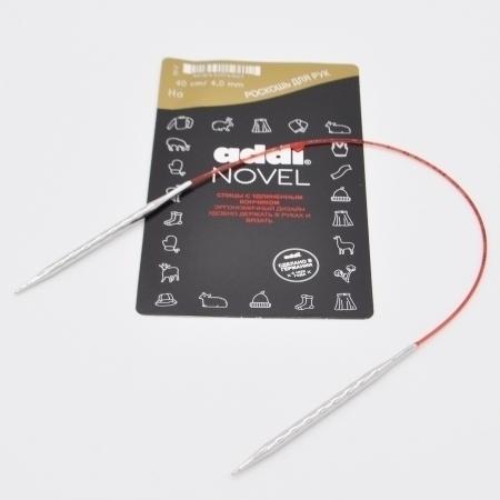 Спицы для кругового вязания Novel c квадратным сечением 717-7, 40 см / 6.5 мм (Addi)