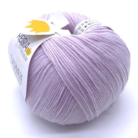 Пряжа для вязания и рукоделия Cashmere (Regia) цвет 00031, 400 м