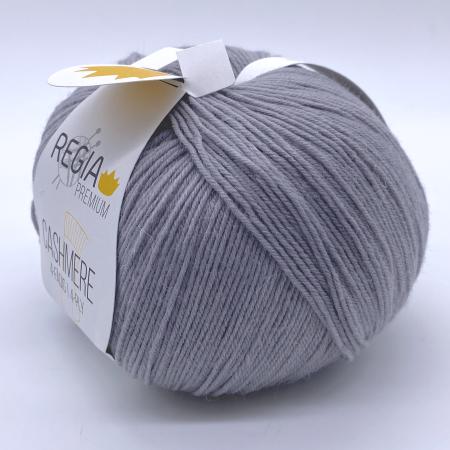 Пряжа для вязания и рукоделия Cashmere (Regia) цвет 00096, 400 м