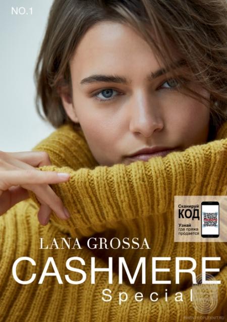 Журнал Lana Grossa Cashmere 1 (Lana Grossa)