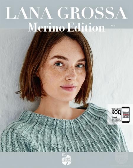 Журнал Merino Edition 2 (Lana Grossa)