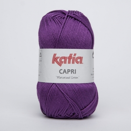 Пряжа для вязания и рукоделия Capri (Katia) цвет 158, 125 м